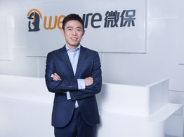 Tencent's Insurance Platform, WeSure, Featured in Fintech Power 50 for 2020 image