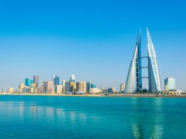 National Bank of Bahrain Partners with Backbase to Launch New Digital Banking Platform | The Fintech Times image