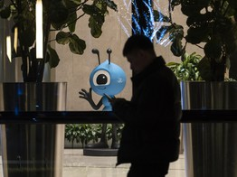 China Fintech Curbs That Hit Ant Were No Surprise: Ping An image