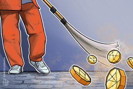 South Korean crypto exchanges banned from handling coins they issued themselves