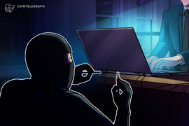 Binance Jersey to Reward Hacker Who Compromised Its Domain Name